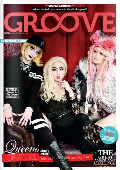 Feb.2016.Cover